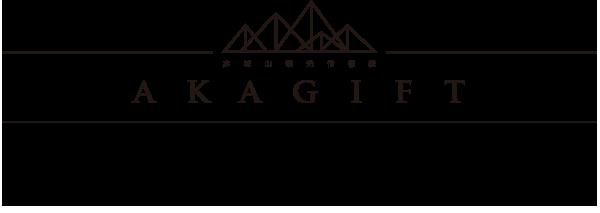 赤城山観光情報誌 AKAGIFT 赤城山で人生を豊かに実らせながら暮らす人、働く人。赤城の実りを紹介するフリーペーパー