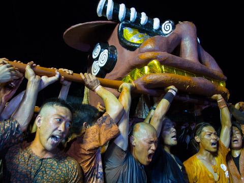 Ogo Gion Festival