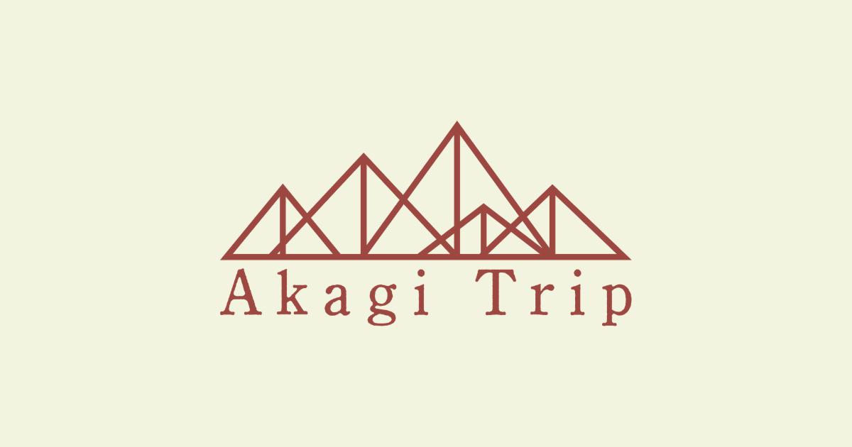 Contact | Akagi-Trip English