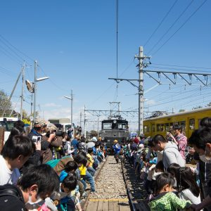上毛電気鉄道「春のイベント2018」