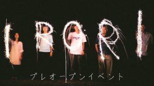 【赤城山古民家IRORI場】民泊スタート!プレオープンイベント